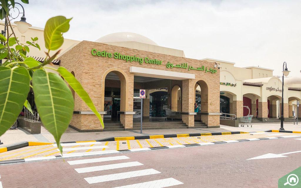 Cedre Villas Shopping Centre