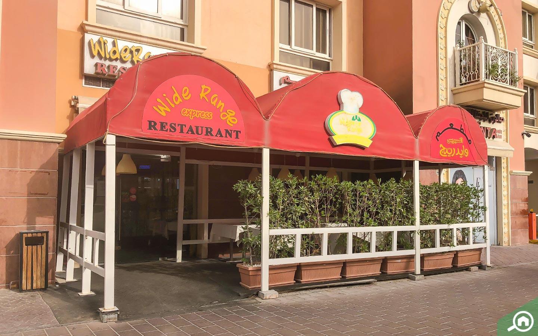 Wide Range Restaurant Entrance