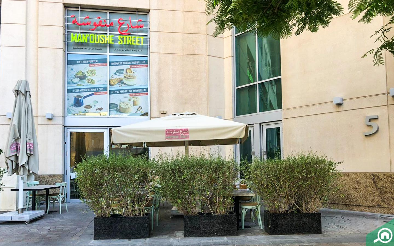 restaurants in Burj Views