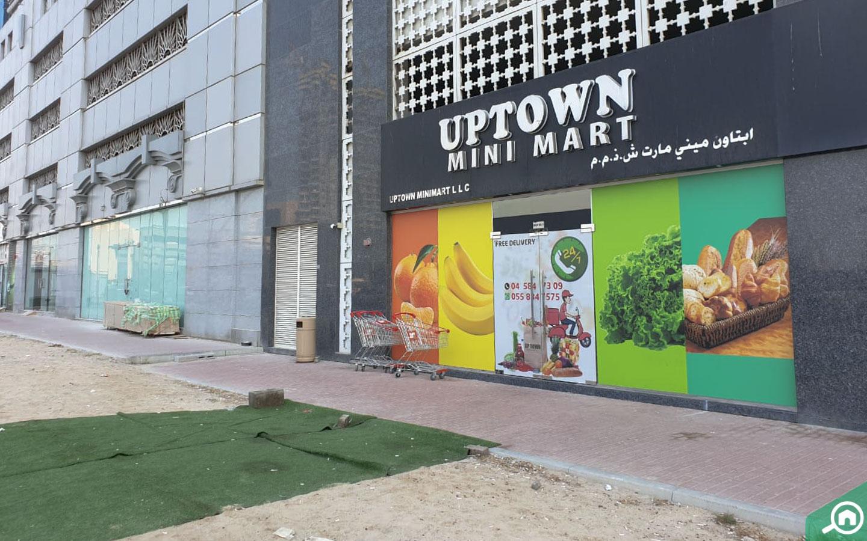 uptown mini mart in emirates crown