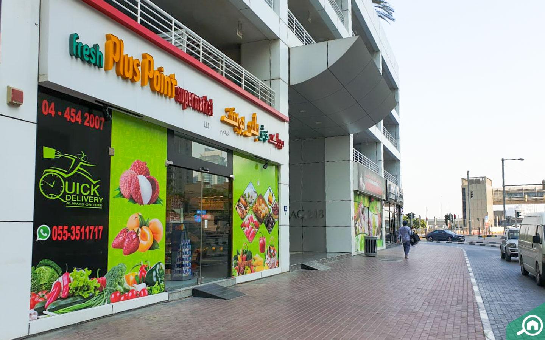 fresh plus point supermarket near mag 218