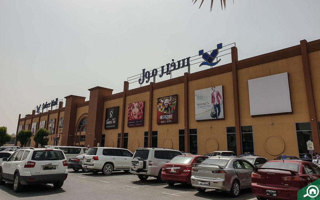 safeer mall near city tower