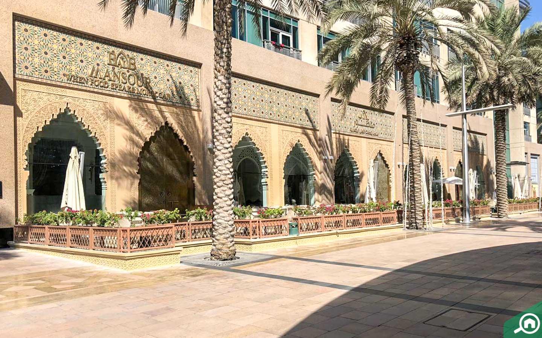 Bab Al Mansour serves Moroccan cuisines