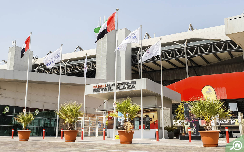 Dubai Autodrome, Sheikh Mohammed Bin Zayed Rd