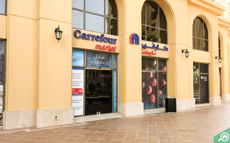 Murjan 4 Carrefour