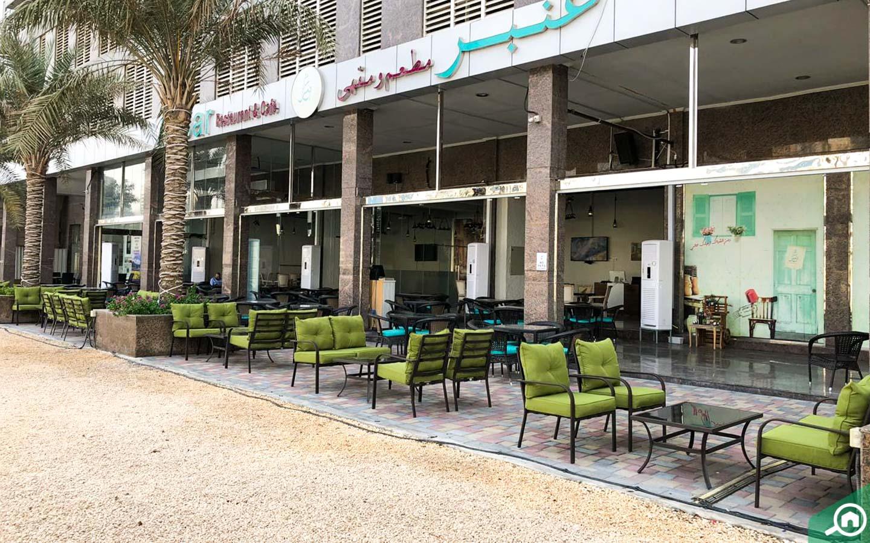 Anbar Restaurant Business Bay