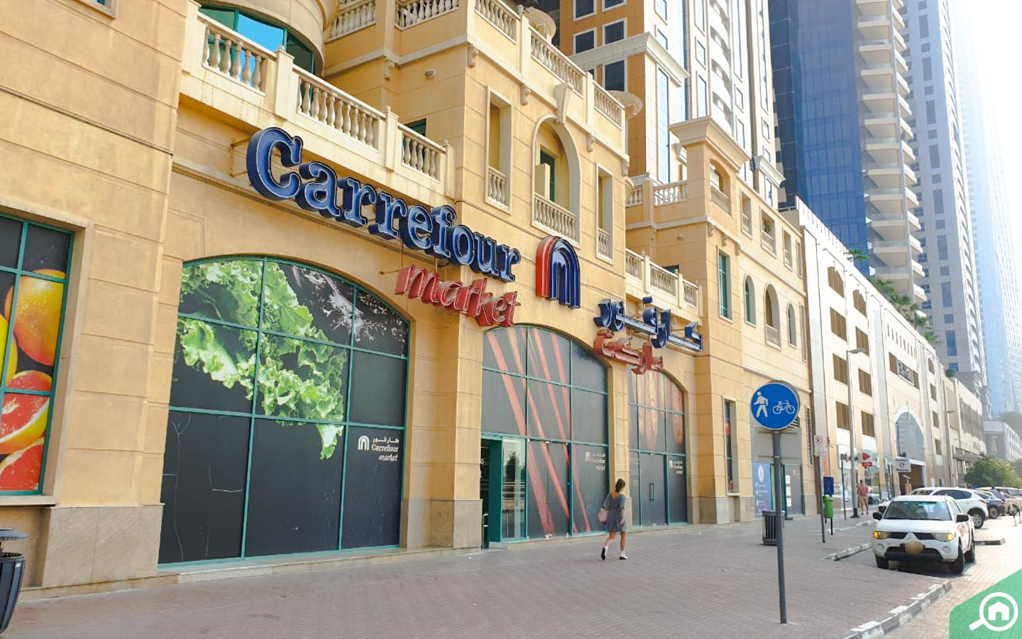 Carrefour Market in Marina Crown