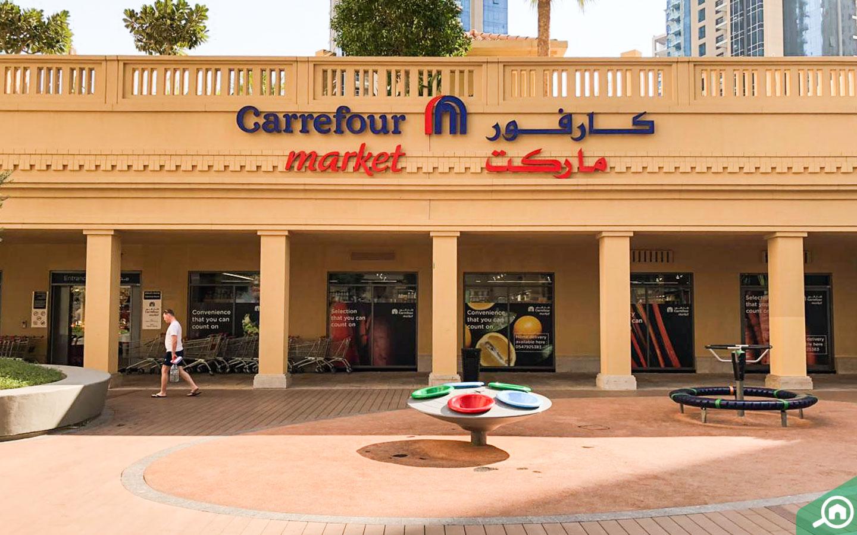 Carrefour near Rimal 3