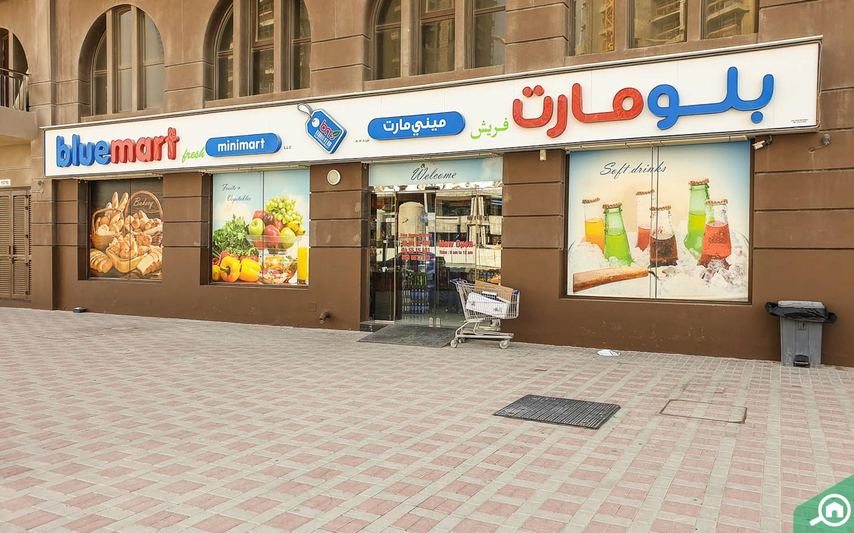 supermarket in Arjan