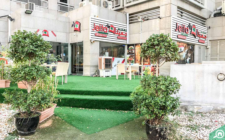 Lebanese restaurant near the building