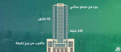 برج لوفتس سنترال، داون تاون دبي