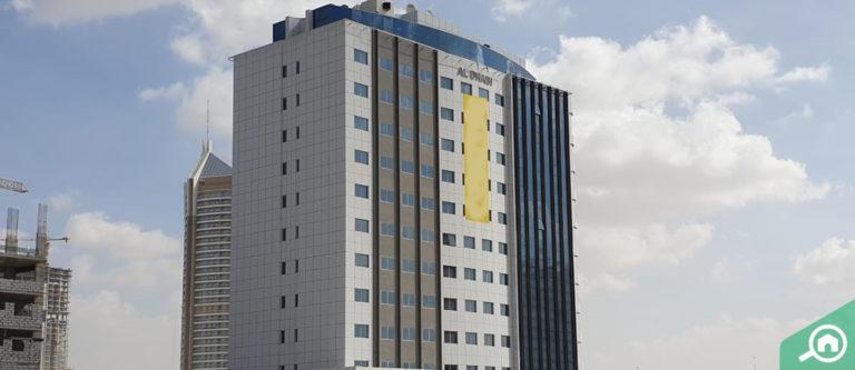 برج الظبي، أرجان