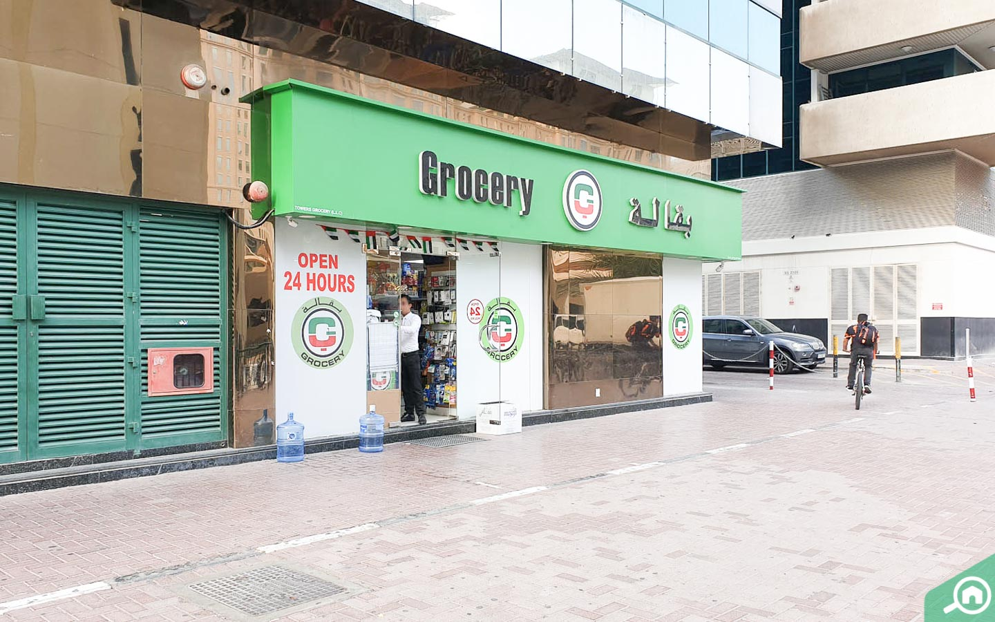 A grocery store located near Al Attar Tower