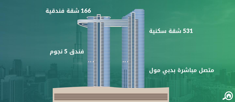فندق العنوان سكاي فيو، داون تاون دبي