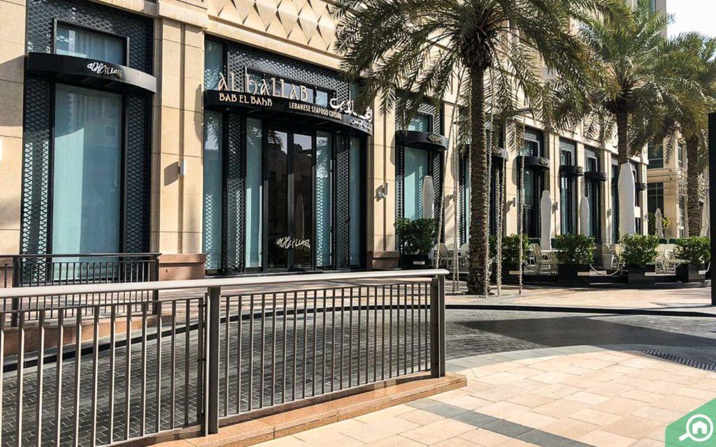 Outside view of Al Hallab Bab El Bahr restaurant in Downtown Dubai