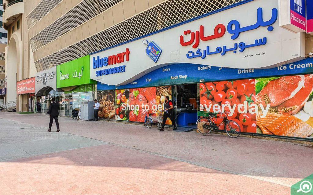 Al Shaiba Tower supermarket