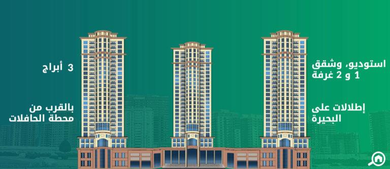 لاجو فيستا، مدينة دبي للإنتاج
