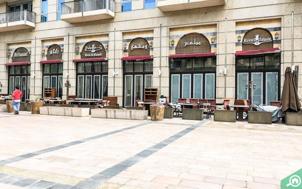 Reem Al Bawadi Downtown Dubai