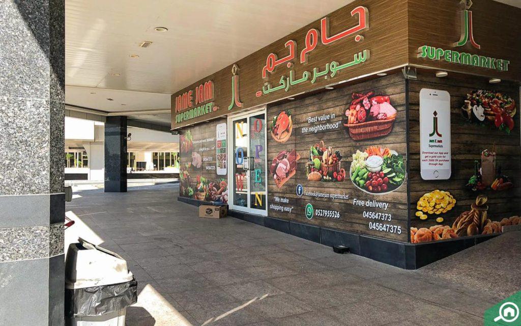 Jame Jam supermarket outside safeer tower 1