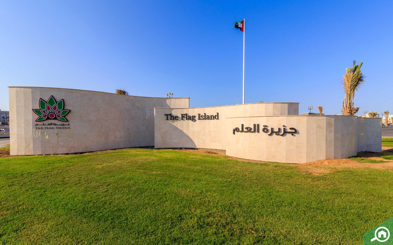 The Flag Island, Sharjah
