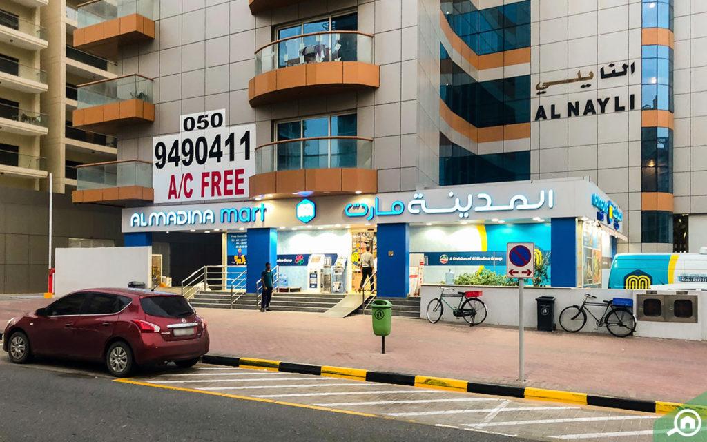 Madina Mart in Silicon Oasis, Dubai