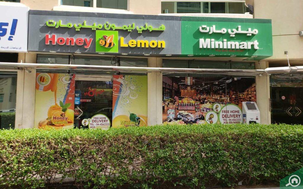 Honey Lemon Minimart