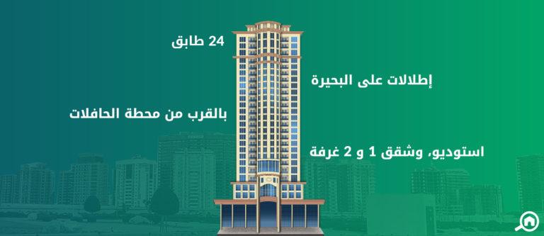 لاجو فيستا B، مدينة دبي للإنتاج