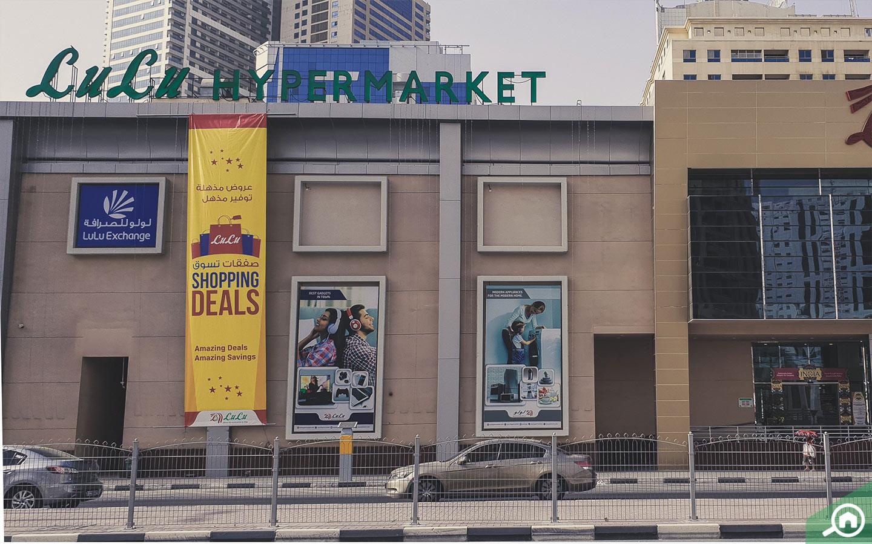 Lulu Hyper Market Al Majaz Sharjah