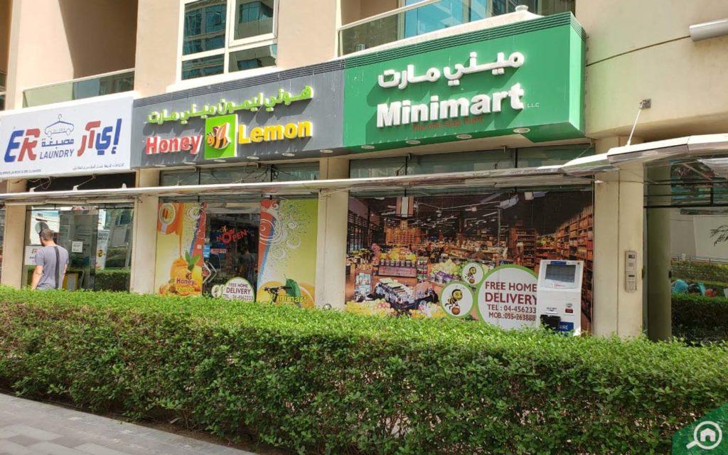 Grocery Store in Al Majara 1