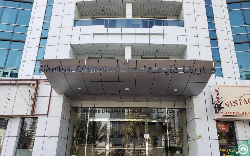 Marina Diamond 1 entrance