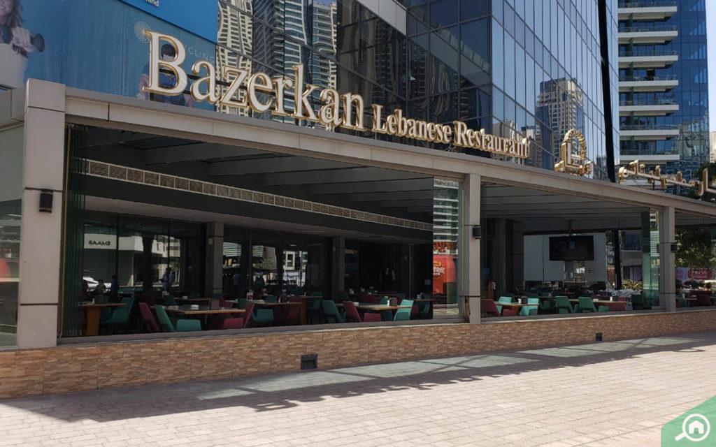 Bazerkan Lebanese Restaurant Dubai Marina