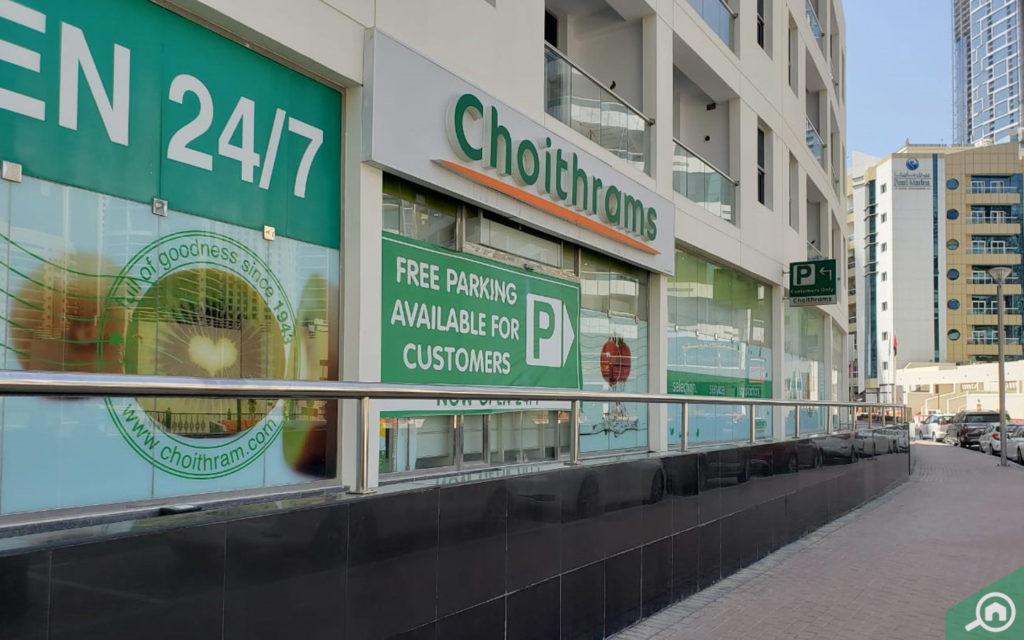 Choithrams near DEC Tower 1