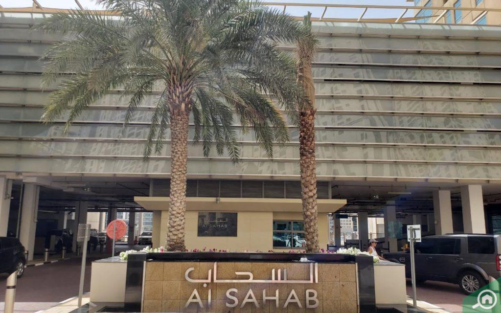 parking in al sahab 1
