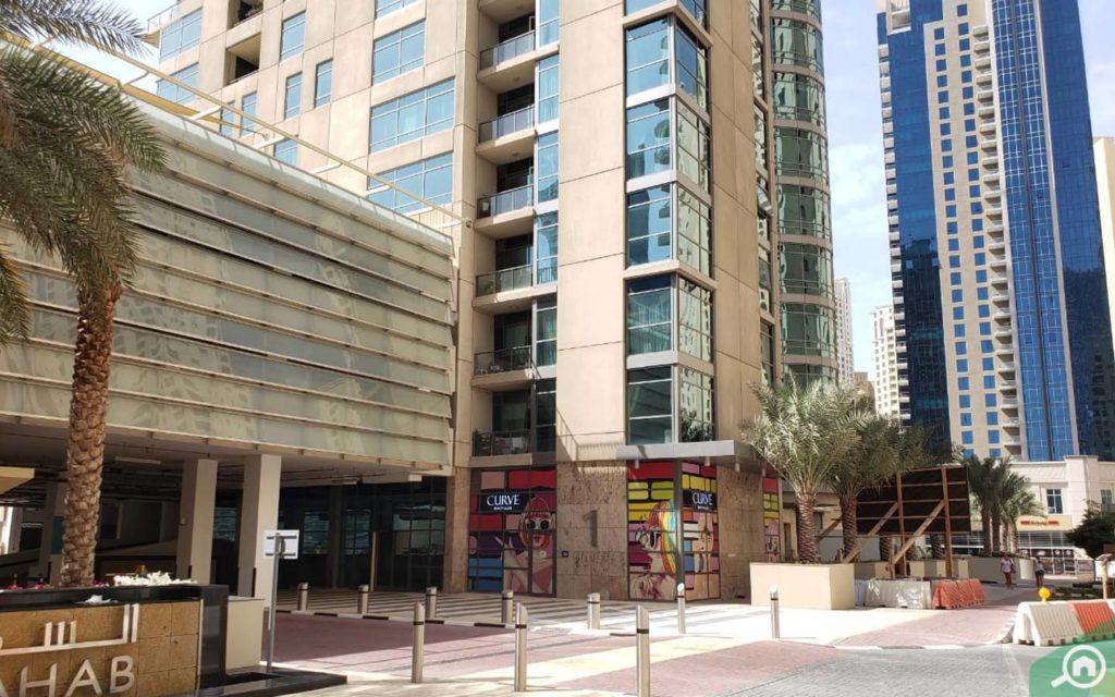 apartments in al sahab 1