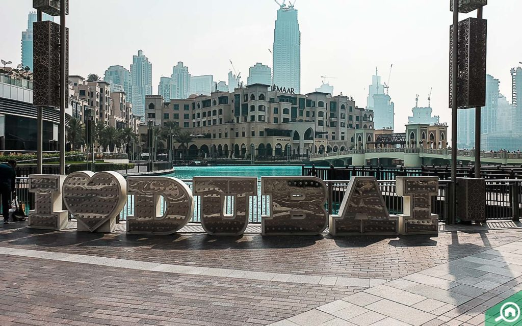 دبي مول