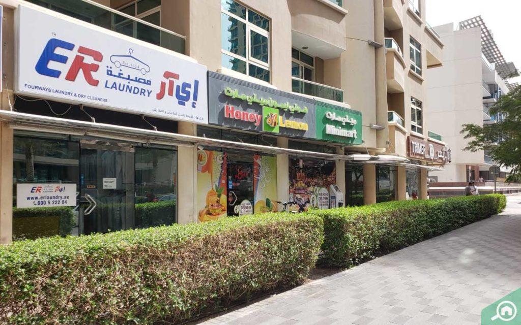 shops in al majara 2