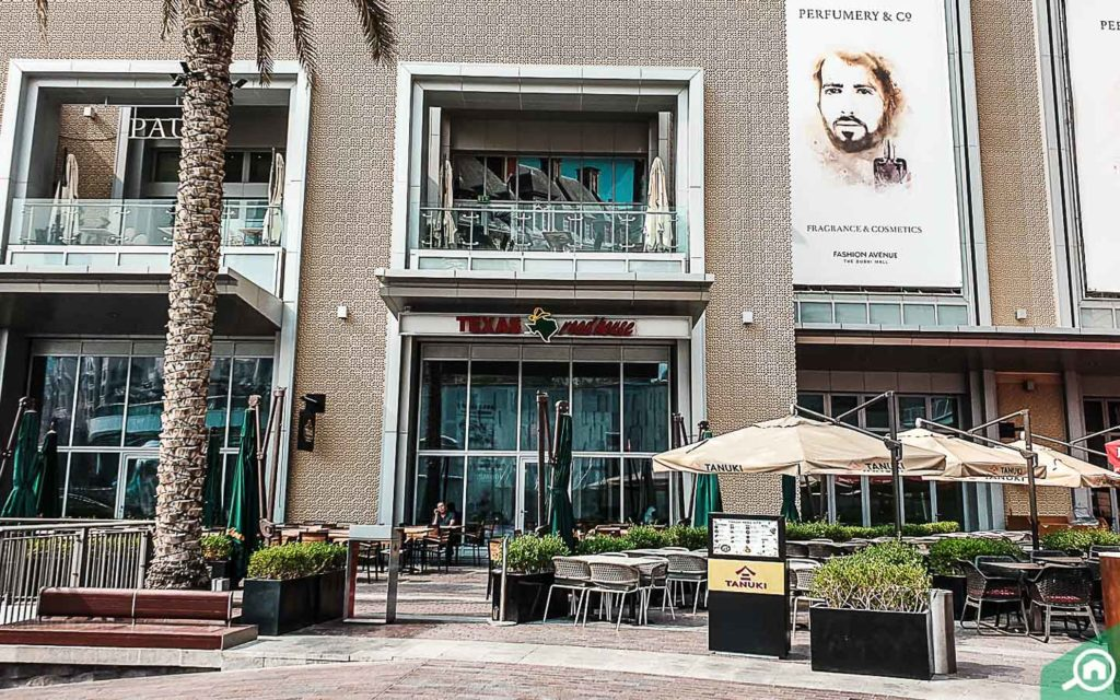 مطاعم في دبي مول