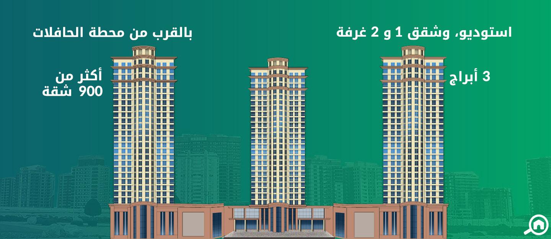 أبراج ذا كريسنت، مدينة دبي للإنتاج