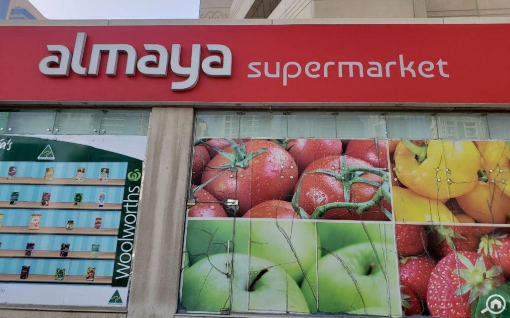 Al Maya Supermarket in Dream Tower 1