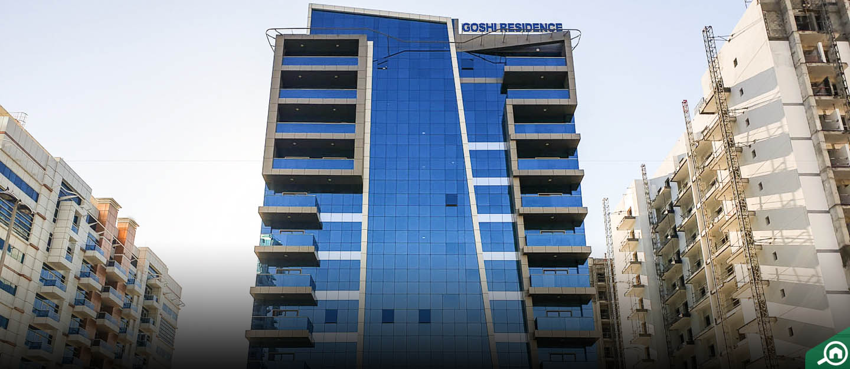 غوشي ريزيدنس، مجمع دبي ريزيدنس