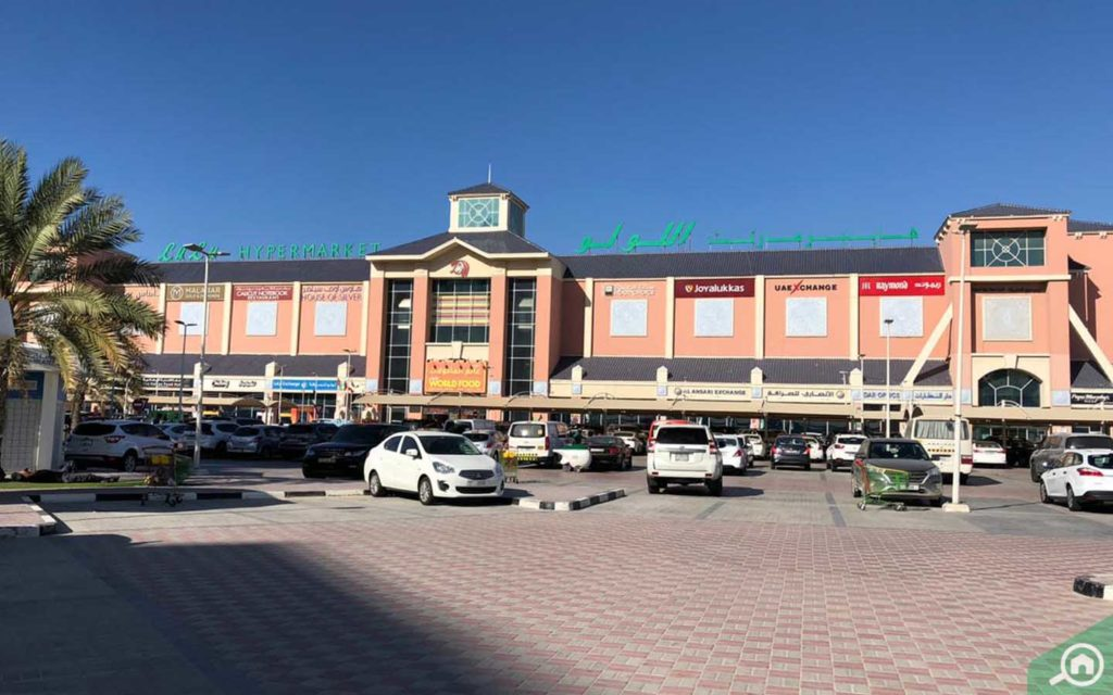 LuLu Hypermarket in Al Barsha