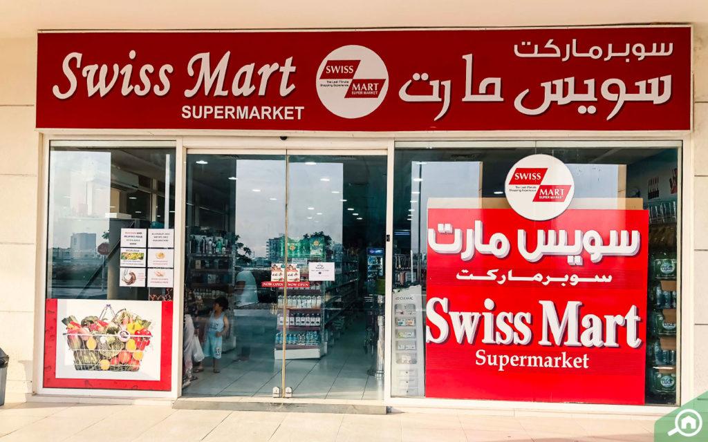 Swiss Mart Supermarket situated near Oakwood Residency