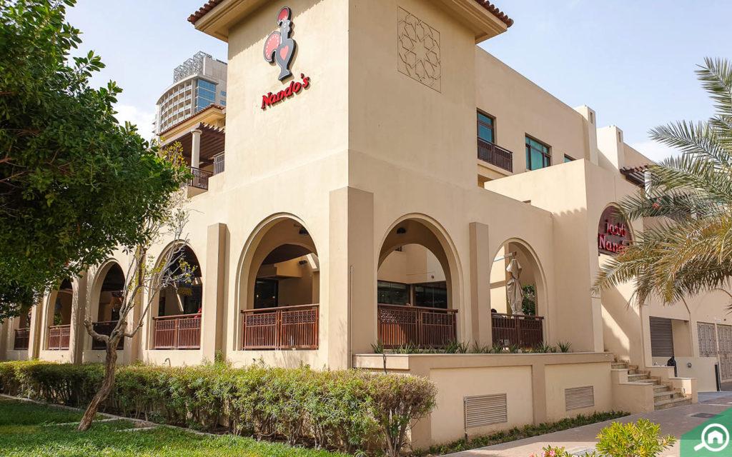 مطعم ناندوز دبي