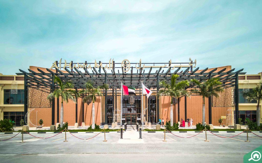 Al Hamra Mall Entrance