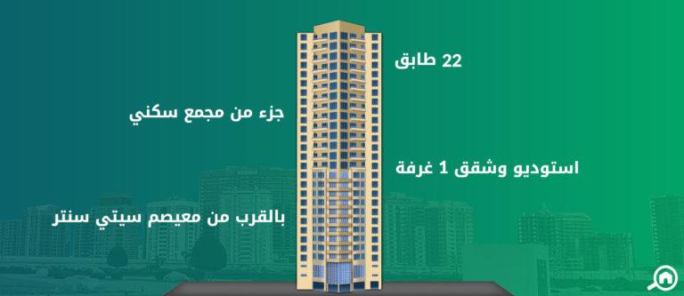 برج ليك سايد C، مدينة دبي للإنتاج