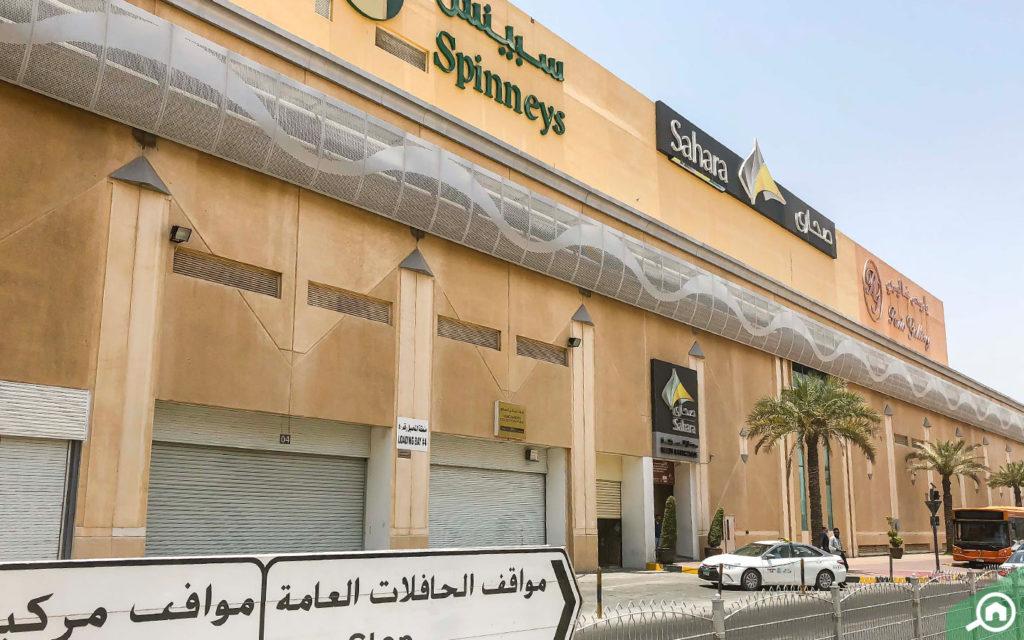 Sahara Mall, located near Sahara Towers