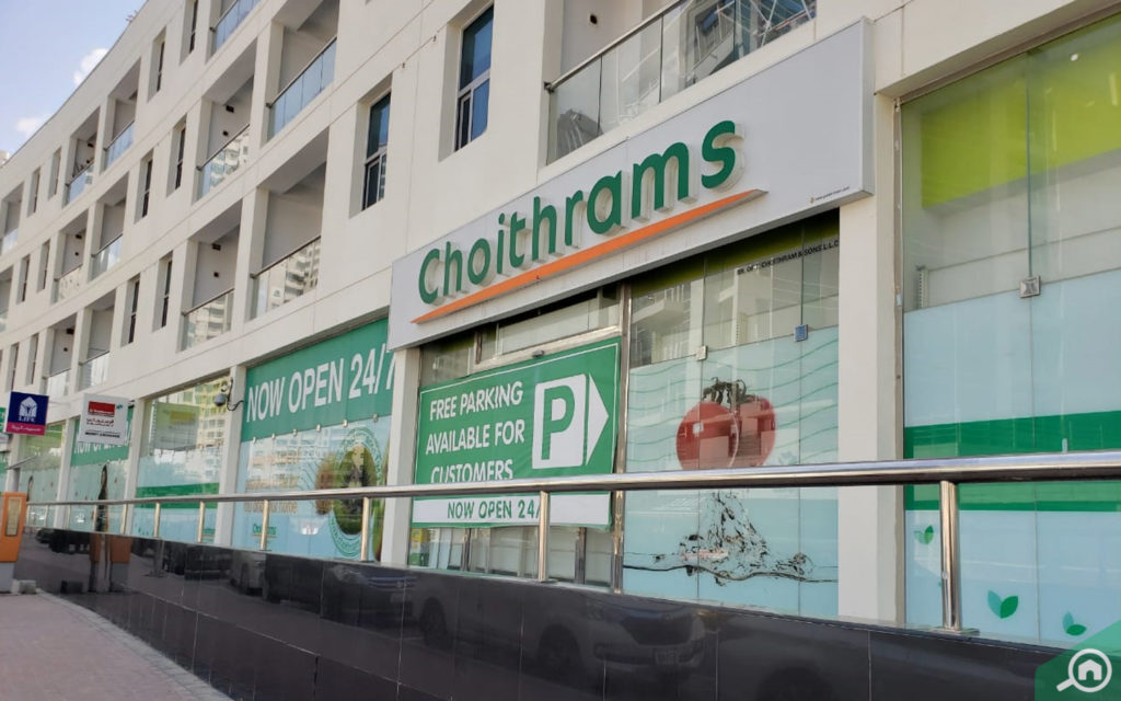 Choithrams DEC Tower
