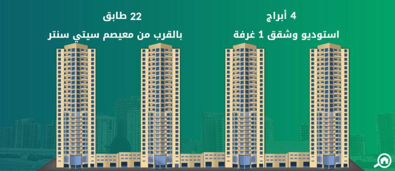 برج ليك سايد، مدينة دبي للإنتاج