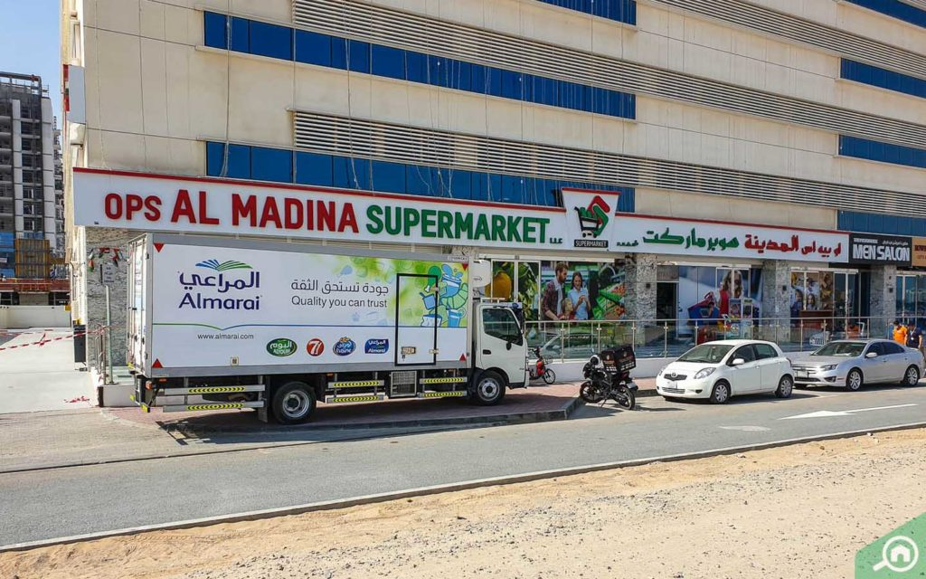 OPS Al Madina Supermarket located on the ground floor of The Gate Residence 1