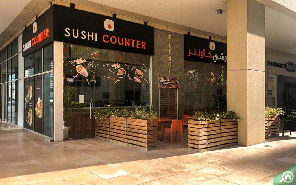 مطعم سوشي كاونتر في دبي